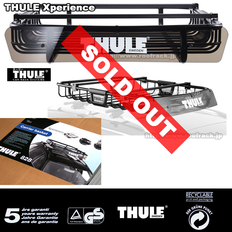 thule xperience