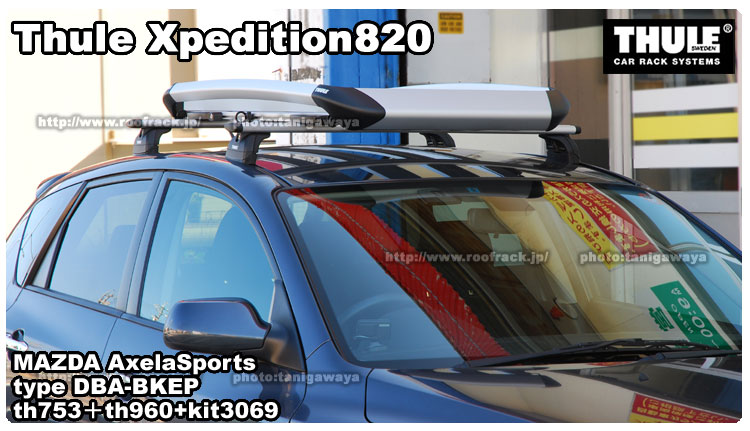 th820 Xpedition