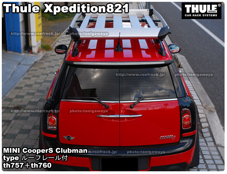 Xpedition 821 BMW- MINI