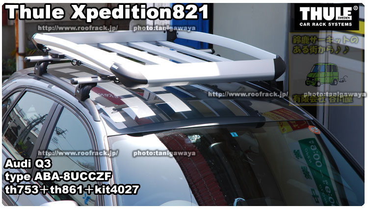 thule Xpedition
